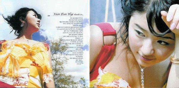 简美妍/☆☆简美妍[KAN/MI/YOUN]☆☆...