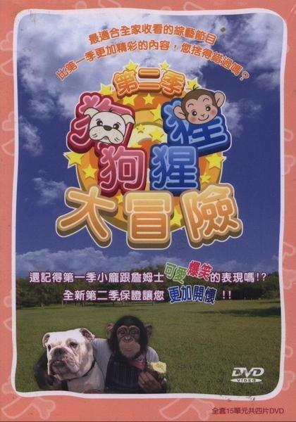 志村动物园》(天才!志村どうぶつ园)内的一个单元节目,由2005年8