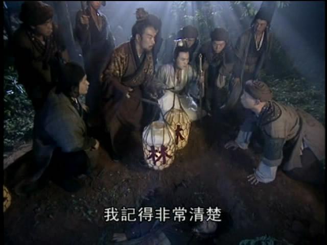 令狐冲将江湖中人垂涎欲滴的林氏祖传辟邪剑谱所藏密地转告其子林平之