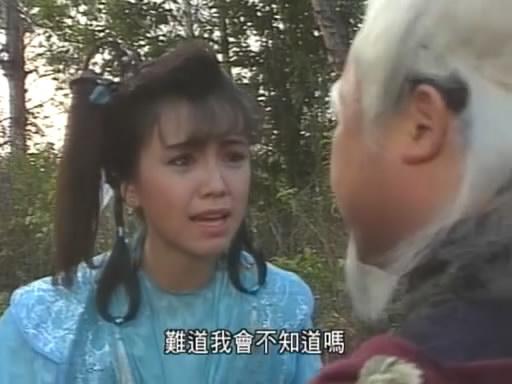 梁朝伟 金庸/金庸武侠连续剧《侠客行》TVB1989年梁朝伟版