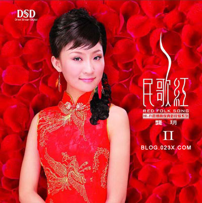 龚玥 -《民歌红Ⅱ》 - 地平线 - 地平线