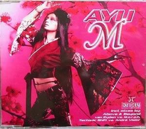 Ayumi Hamasaki Unite Rarity