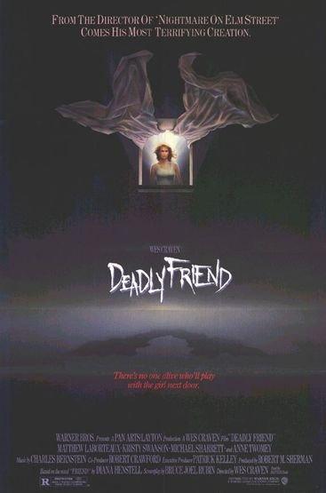 隔壁的女孩(deadly friend) - 电影图片 | 电影剧照